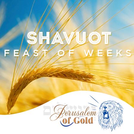 Shavuot2015_Web